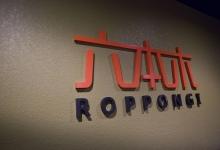 Roppongi Details
